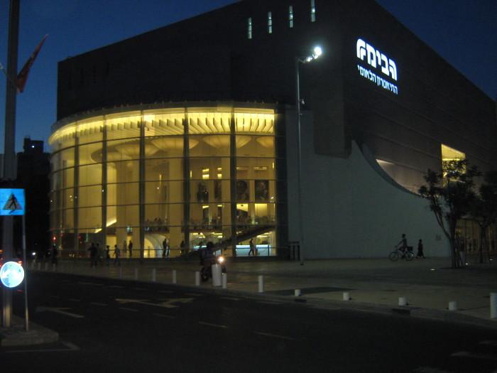 Habima_National_theater